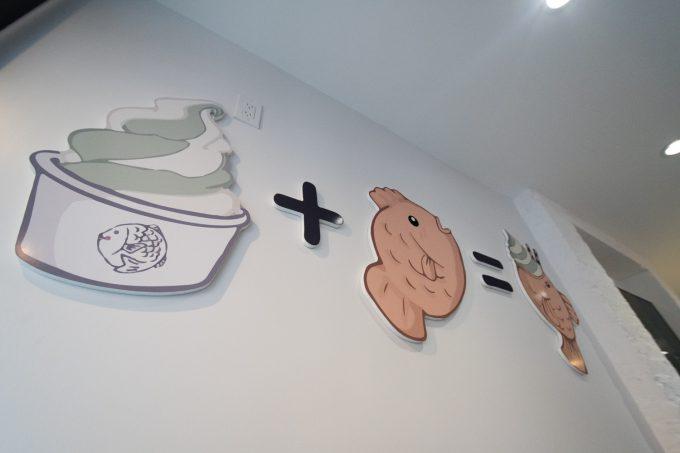 taiyakinycの壁