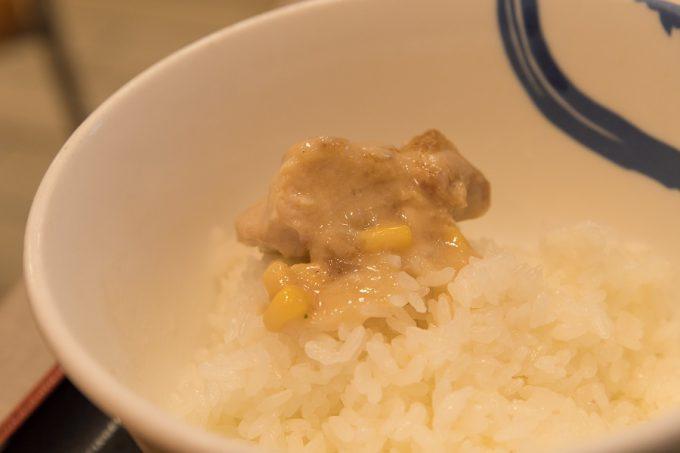 鶏と白菜のクリームシチュー定食