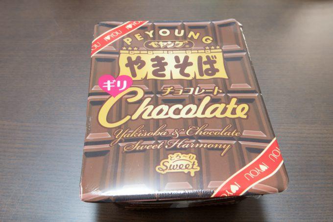 「ペヤング チョコレートやきそば ギリ」を食べてみた